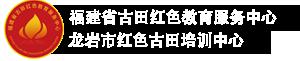 福建省新万博登录注册万博体育manbet网页万博全站服务中心_万博体育manbet网页新万博登录注册培训报