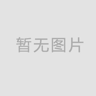11月1日-6日湖南绥宁县委党校党性万博全站专题培训班