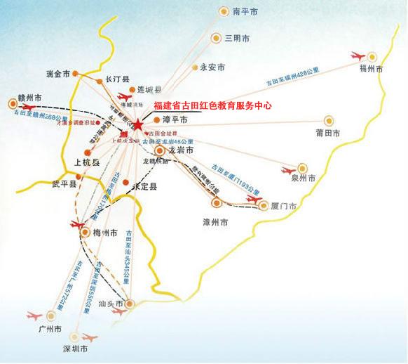 福建省新万博登录注册万博体育manbet网页万博全站服务中心