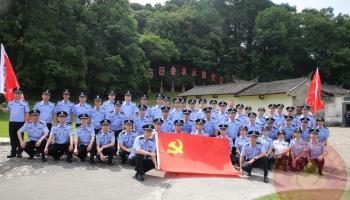 深圳市公安局刑事警察支队一行赴龙岩开展 第一期党性万博全站专题培训