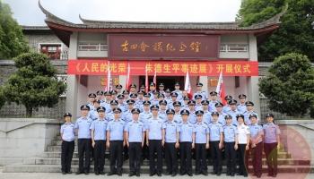 深圳市警卫支队第一期专题培训班 在岩如火如荼展开