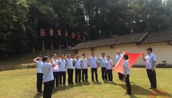 南昌经济开发区法院党性万博全站专题培训班赴岩铸党魂