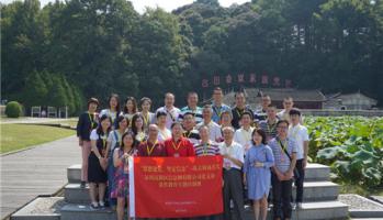 深圳高新区信息网有限公司党支部党性万博全站专题培训班