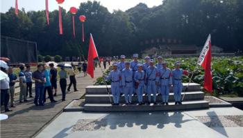 江西瑞奇期货经纪有限公司党性万博全站专题培训班