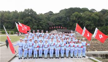 江苏沿江高速公路有限公司第四期党性万博全站专题培训班