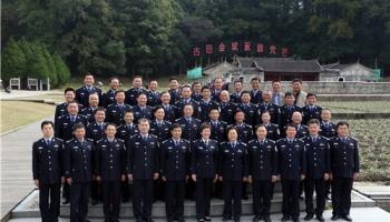 公安系统党性万博全站培训班