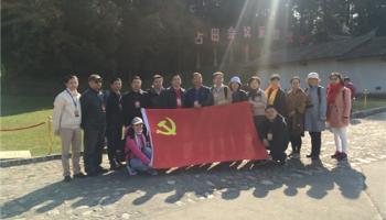 深圳市委党校党员干部党性万博全站专题培训班