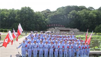 中国邮政集团公司三明市分公司领导干部党性万博全站培训班