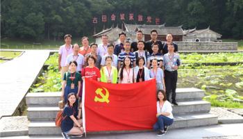 江苏宁杭高速公路有限公司第二期党性万博全站专题培训班