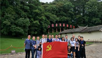 中国电信深圳光明区分公司第一期党性万博全站专题培训班