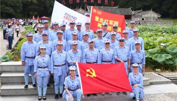 """重走红军路,身体力行""""信仰的力量""""—上海房德科创集团""""重走红军路,再举创业旗""""经营人才培训班圆满结业"""