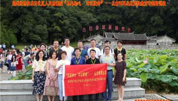 扬州经济技术开发区人民检察党性万博全站专题培训班圆满结业