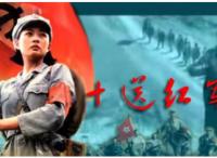 献礼祖国七十华诞,闪闪的红星万博体育manbet网页主题音乐会,峥嵘岁月与国同梦!