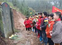 江西临川:山区小学坚持祭扫红军墓66年
