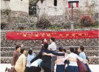 福建社科文艺工作者在下党乡举办主题活动传承闽东万博体育manbet网页文化