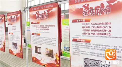 中国共产党革命精神展