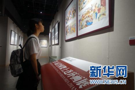 5月11日,参观者在辛亥革命纪念馆观展。
