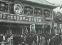 中国人民政治协商会议历史上的第一号提案