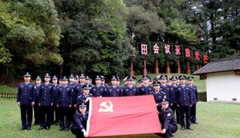 深圳市公安局机场分局一行赴龙岩 开展首期党性万博全站专题培训