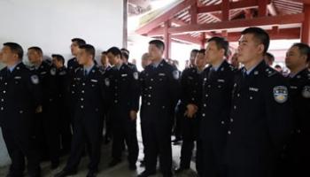 惠州市公安局一行赴龙岩开展 第一期党性万博全站专题培训