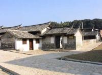 红四军司令部旧址——中兴堂
