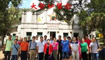 中共深圳市委党校2016年第三期党群单位处级干部任职培训班来岩重走红军路