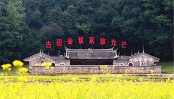 惠州公安局机场分局一行赴龙岩开展党性万博全站专题培训