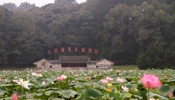 中共深圳市南山区政法委员会 赴龙岩开展专题培训