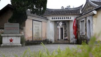 深圳市司法局第一强戒隔离戒毒所一行 于龙岩开展党性万博全站专题培训