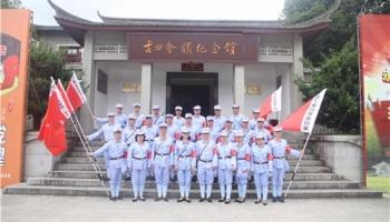 江西省强制隔离戒毒所第一期党性万博全站专题培训班 从新万博登录注册再出发