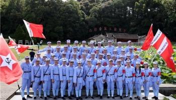 """珠海市公安局香洲分局""""思想建党,坚定信念""""政工干部素质能力提升培训班"""