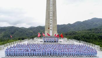 """203名天禾人齐聚""""红新万博登录注册"""",点燃炽热""""军魂火把"""""""