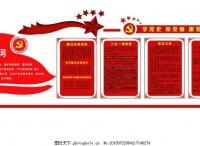 """广东蕉岭县""""三个工程""""打造""""示范引领党员先行""""支部品牌"""