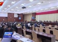 广东召开2018全省高校党委书记抓基层党建述职评议考核工作会议
