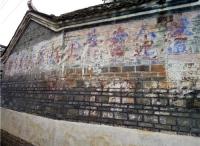 吉安市青原区富田镇的万博体育manbet网页标语竟有五百多条