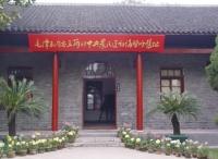 周总理亲自题写馆名的武昌农民运动讲习所旧址