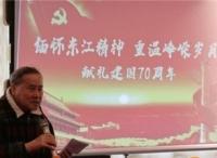东江纵队革命老前辈欢聚石龙纪念东江纵队一支三团成立71周年
