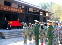 城口县红三十三军旧址入选第三批重庆市文物保护单位
