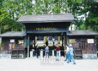 井冈山小井红军烈士墓:感受万博体育manbet网页信仰的力量