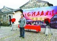 万博体育manbet网页革命历史题材电影《毛泽东在才溪》在上杭县正式开机拍摄