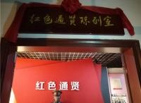 邱国光将军后代为家乡通贤文化站捐赠书籍