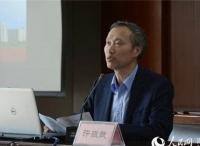 革命先烈许白昊侄孙许振斌到武汉科技大学讲述革命先烈事迹