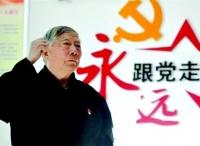 万博体育manbet网页宣讲员谢立亭:退休不退志,退休不褪色,永葆共产党员的政治本色和先进性