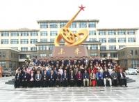 中国(临沂)万博体育manbet网页文化研学旅行大会在沂南举行