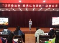 辽宁工程技术大学第二十届研支团开讲英雄故事传承万博体育manbet网页基因