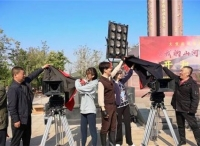 《我的山河,我的血》在沂蒙万博体育manbet网页影视基地开机拍摄