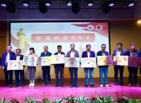 """全国24所学校在沪组成 """"万博体育manbet网页精神培育联盟校"""""""