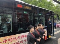 """北京公交设置""""没有共产党就没有新中国""""报纸流动展览"""