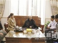 """九旬老兵的万博体育manbet网页""""故事会"""""""