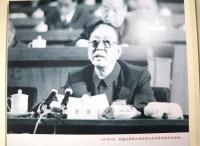 """耿飚将军""""最后一个军礼"""",赤水丙安古镇的万博体育manbet网页记忆"""